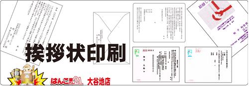 北海道(札幌)の営業中のパチンコ店は ...
